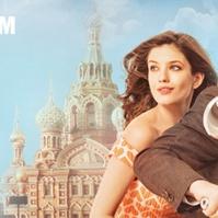 Радио Romantika представляет комедию «Гороскоп на удачу».