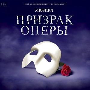 Радио Romantika представляет акцию «Истории любви»