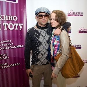 Радио Romantika пригласила на <br>«Ночь кино с Одри Тоту» всех романтиков