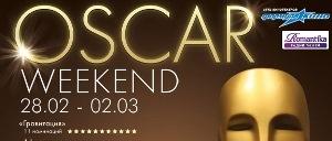 Oscar Weekend пройдет в кинотеатрах «Формула Кино» при поддержке Радио Romantika