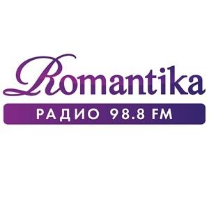 Радио Romantika приглашает на шоу «Праздник для всех влюбленных»