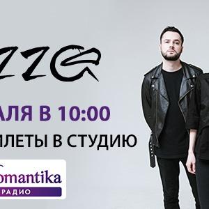 9 февраля на Радио Romantika Пицца