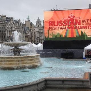 В Лондоне начался фестиваль