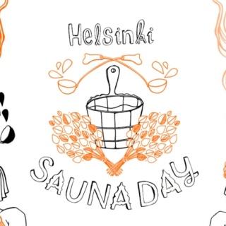 В Финляндии пройдет День сауны