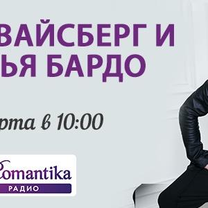 Марюс Вайсберг и Наталья Бардо, режиссер и актриса сериала