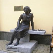 В Москве открыли памятник Цветаевой