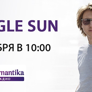 8 сентября в гостях у Радио Romantika Triangle Sun