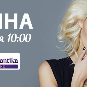 Ханна в гостях у утреннего шоу «Утро на Романтике»