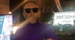 Сергей Шнуров женится