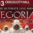 Грандиозное шоу Gregorian
