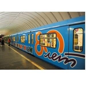 Заяц из «Ну, погоди! » и фрекен Бок будут объявлять станции на серой ветке метро