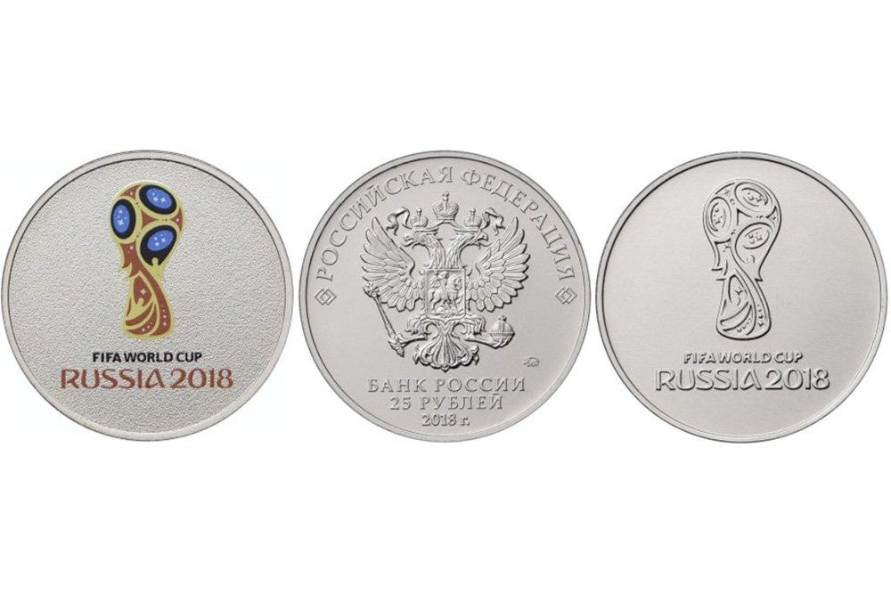 Монеты чемпионат мира по футболу 2018 серебро сколько стоит сочинские 25 рублей