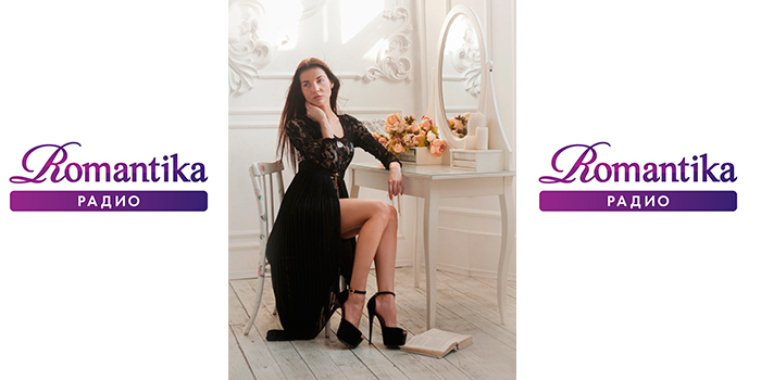 Итоги акции «Miss Romantika»! - Радио Romantika